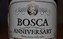 Шампанское Боско (Boska) виды и описание