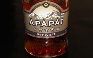 Коньяк Арарат — «янтарный напиток» Армении