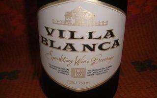 Шампанское Вилла Бланка