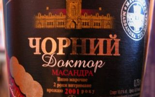 Вино Черный доктор — крымская жемчужина