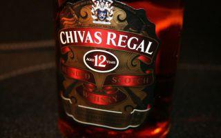 Как отличить поддельный Chivas Regal (Чивас Ригал)