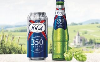 Пиво Кроненберг 1664