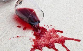 Как вывести пятна от красного вина: 10 лучших способов