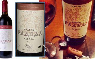 Вино Радеда — «свадебный гимн» брачующимся в Абхазии