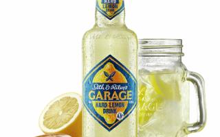 Пиво Гараж (Garage)