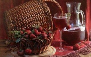 Вино из клубники в домашних условиях
