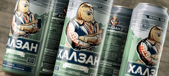 Пиво Халзан