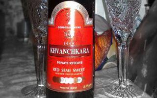 Вино Хванчкара — полусладкое вино из Грузии