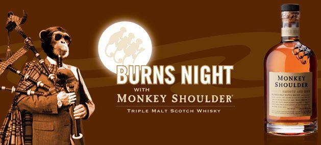 monkey shoulder виски, виски манки шолдерс, виски манки шолдерс цена