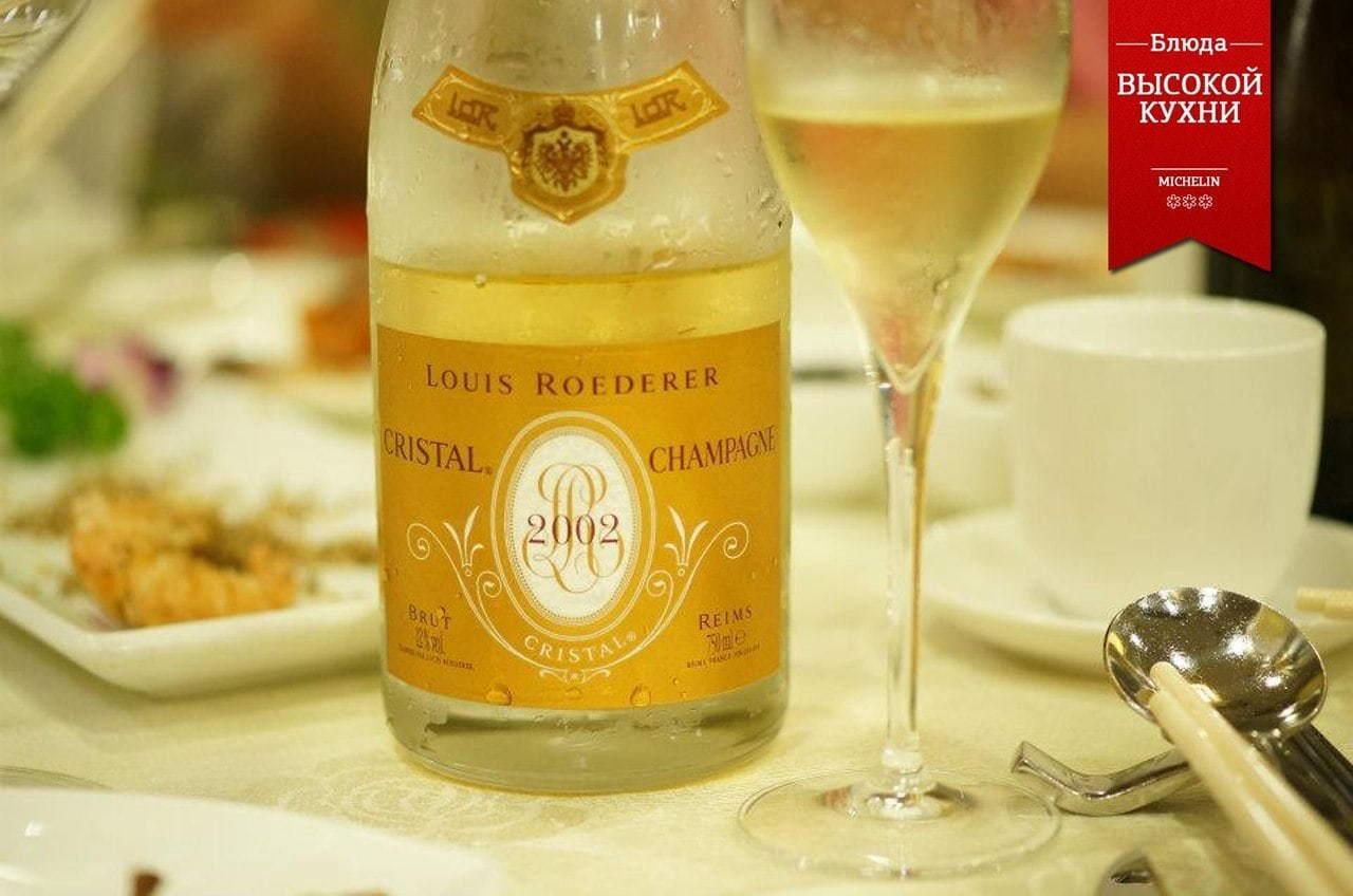 шампанское луи родерер, шампанское кристалл луи родерер, шампанское louis roederer brut premier цена, шампанское луи родерер брют премьер цена, луи редерер