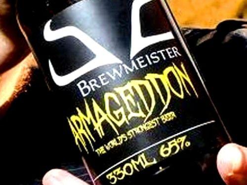 пиво Armageddon, пиво Армагеддон, пиво Армагеддон цена, пиво Армагеддон отзывы