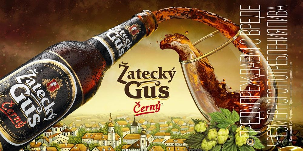 пиво Жатецкий Гусь, пиво Жатецкий Гусь цена, Жатецкий Гусь хорошечно, Жатецкий Гусь безалкогольное, Жатецкий Гусь темное, пиво Жатецкий Гусь отзывы