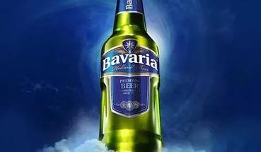 Второй завод построили уже в 1924г., чуть позже стали выпускать пиво в бутылках из стекла. Название «Бавария» начали использовать лишь с 1925 г.