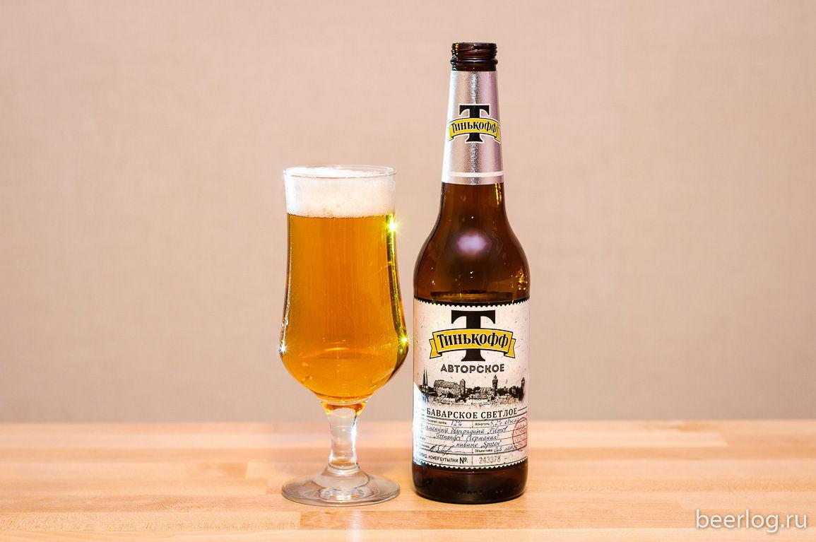 пиво Тинькофф авторское, пиво Тинькофф производитель, пиво Тинькофф цена, пиво Тинькофф официальный сайт, пиво Тинькофф отзывы