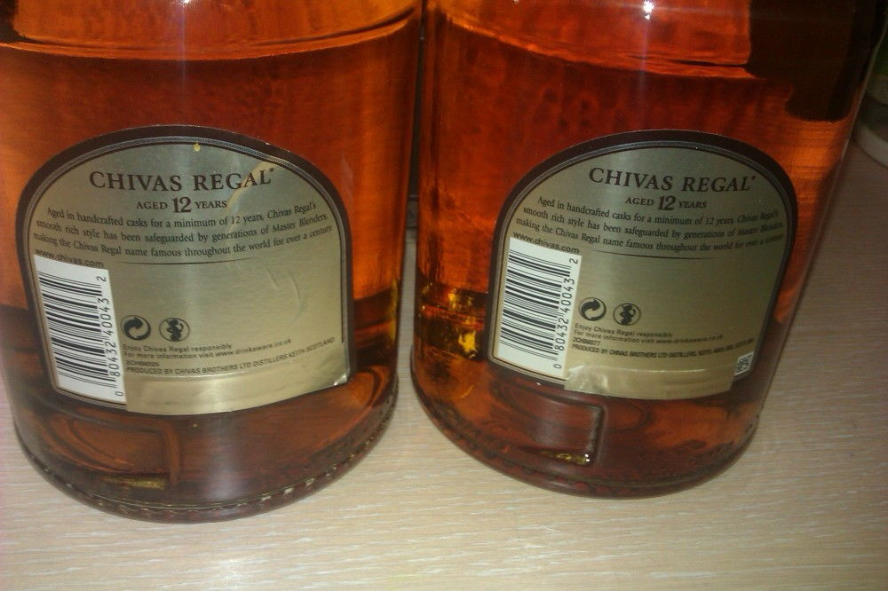poddelka-chivas-rigal