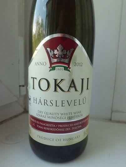 токайское вино