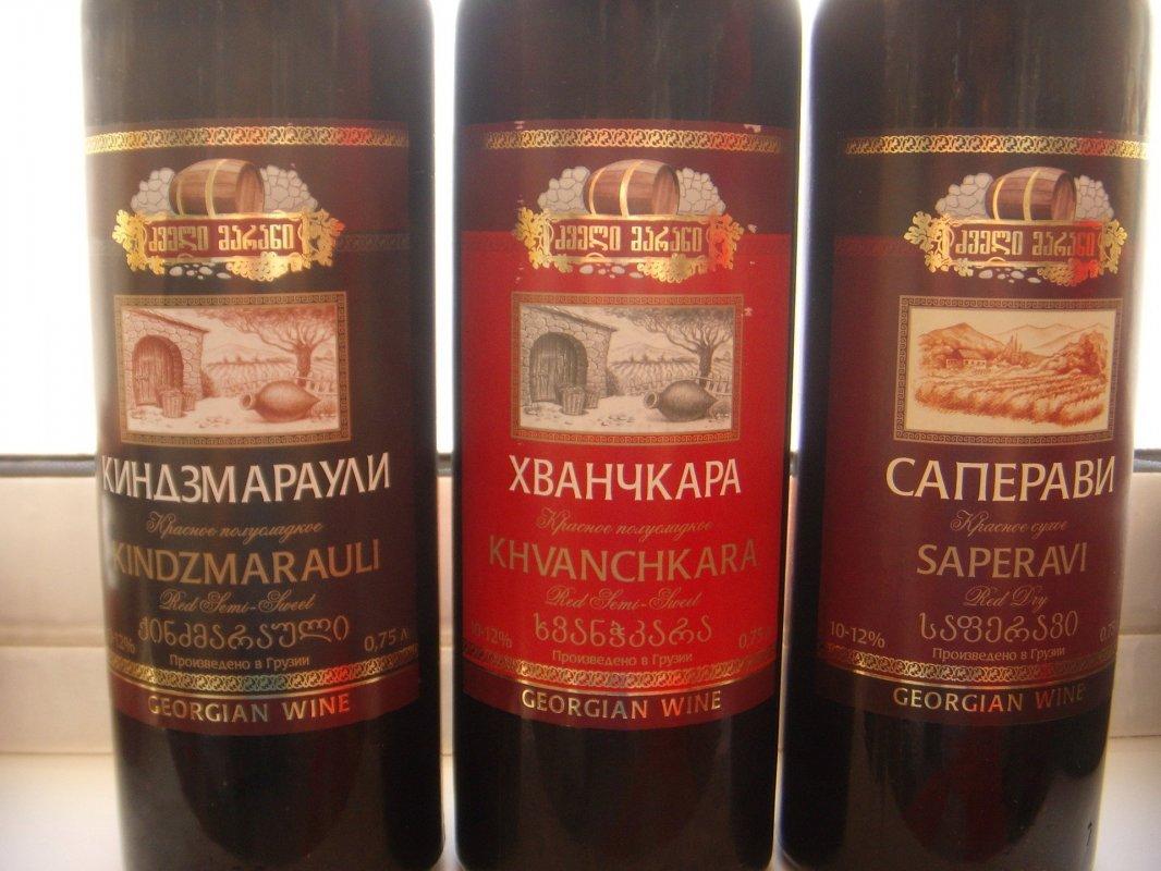 вино хванчкара и другие грузинские вина