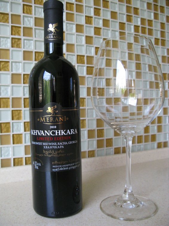 вино хванчкара