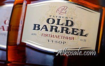 Коньяк Old Barrel — француз с русскими корнями