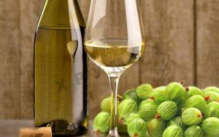 Вино из крыжовника в домашних условиях простой рецепт
