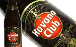 Ром Havana Club (Гавана Клаб)