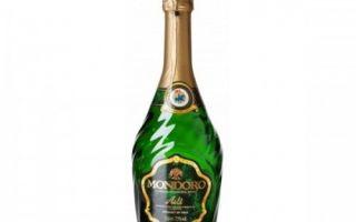 Шампанское Мондоро Асти
