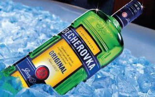 Бехеровка — как правильно пить