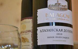 Вино Алазанская долина — напиток из Грузии