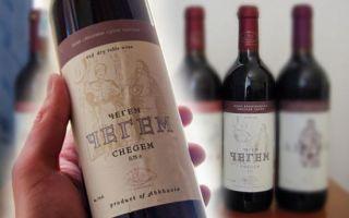 Вино Чегем — гость из Абхазии