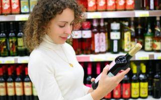 Учимся выбирать хорошее вино — 10 советов